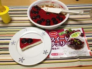 okashi_20130825.JPG